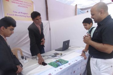 Science Exhibition Pune